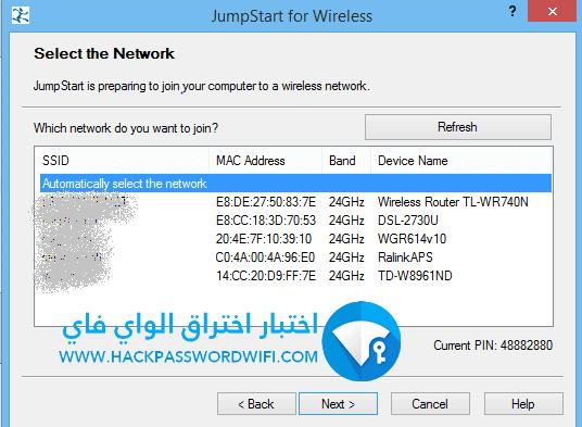 تحميل برنامج اختراق الويفي wpa2 للكمبيوتر
