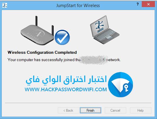 كيفية اختراق الويفي بالحاسوب بدون برنامج